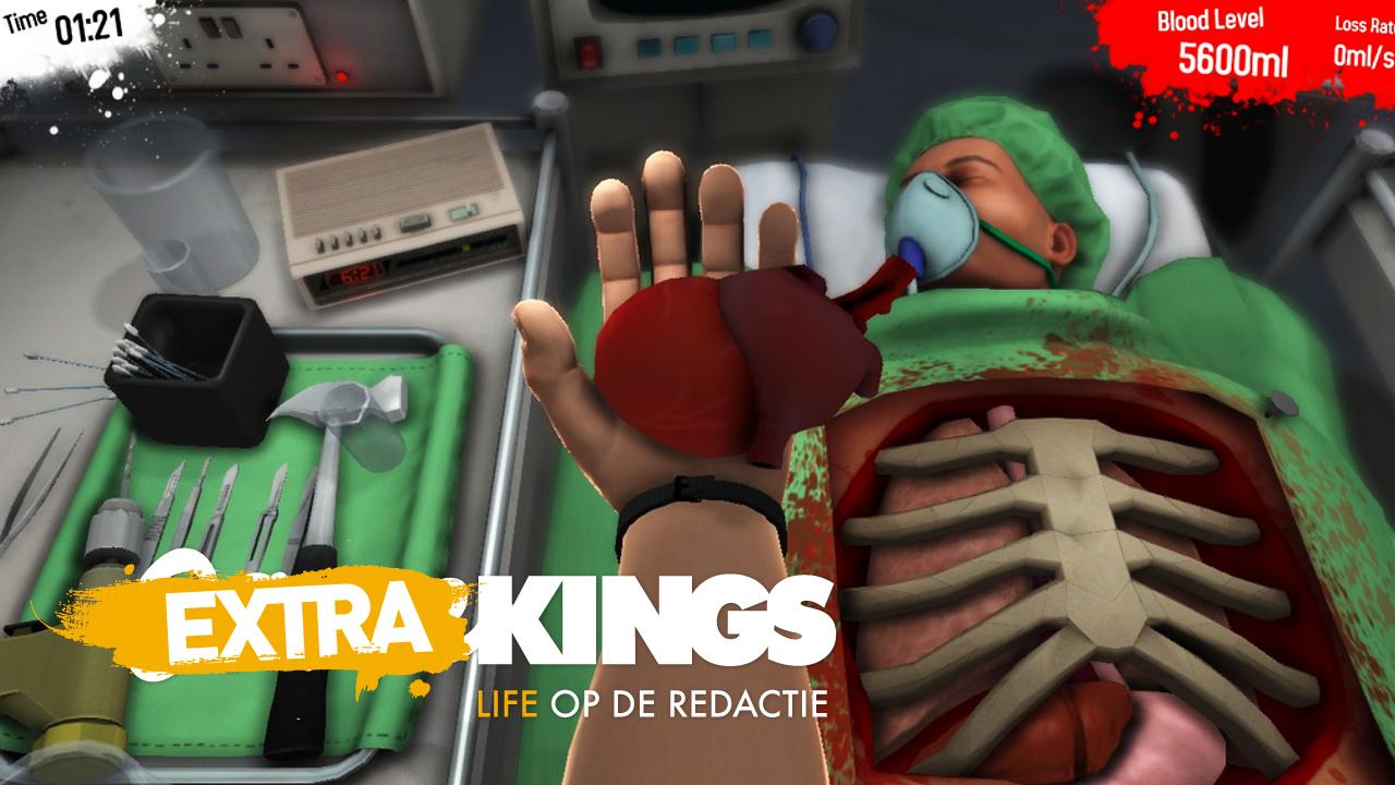Gamekings Extra: De redactie gaat de Surgeon Simulator uitdaging aan