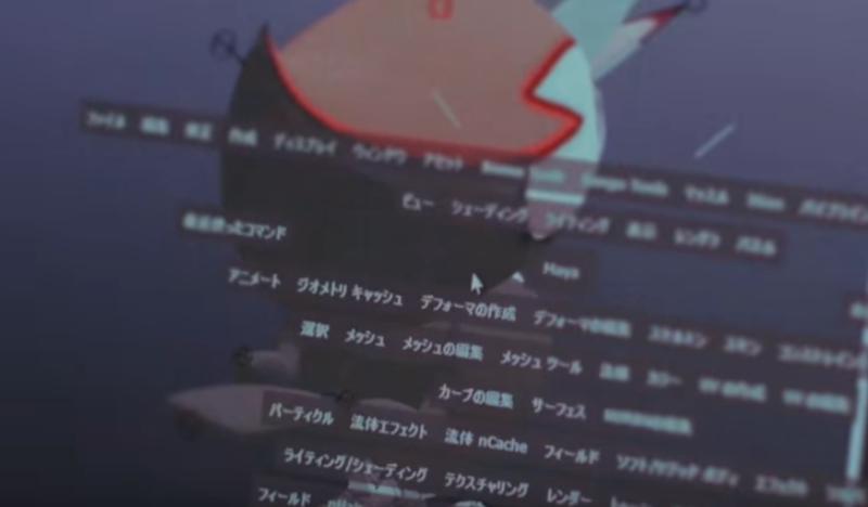 De HD-texture van Pikipek voor Pokémon Stars op de Nintendo Switch
