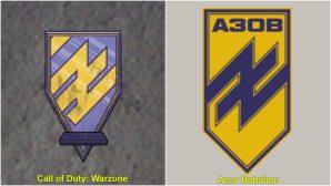 Warzone Emblem