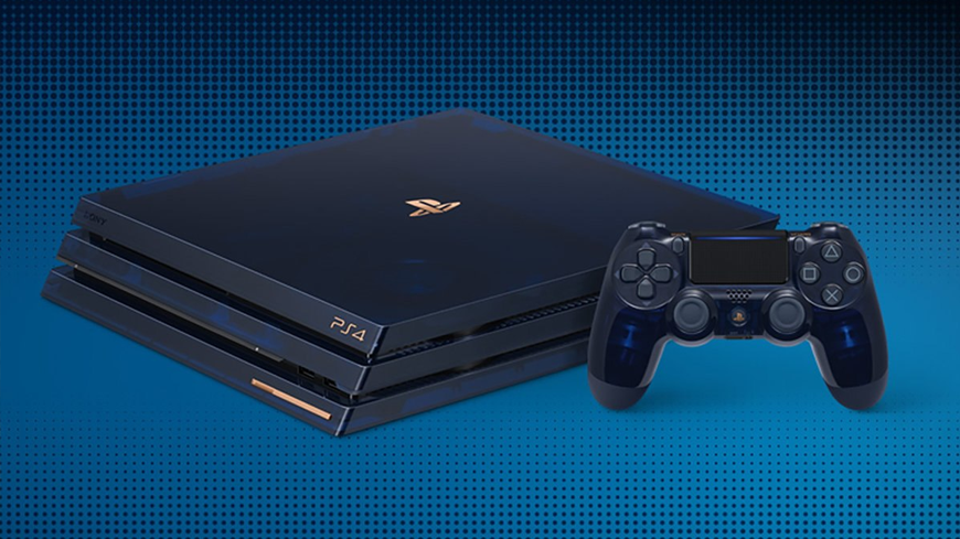 PS4 Pro Limited Edition